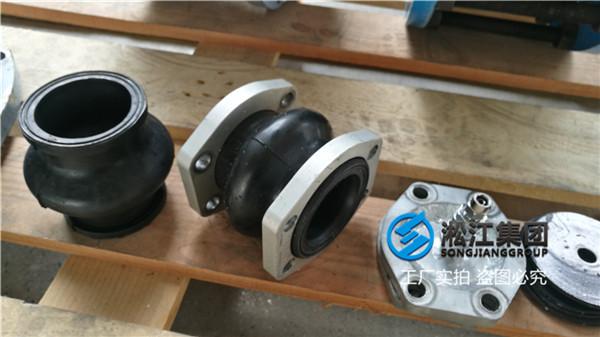 上海液压设备用K16S-80橡胶软接头