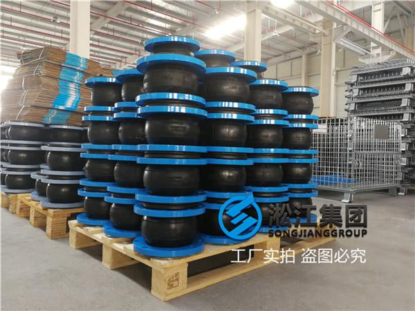 新疆碳钢法兰DN150三元乙丙橡胶软连接