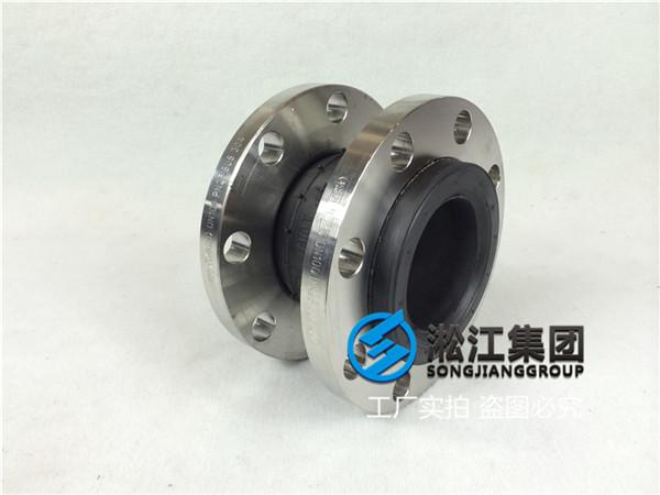 蚌埠304不锈钢DN80橡胶接头