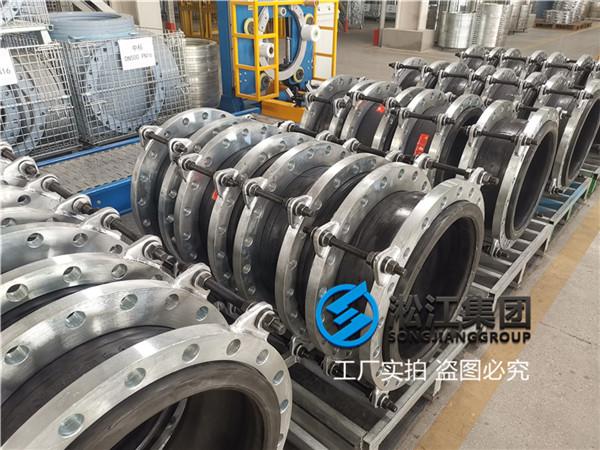 合肥冷水机组用DN500可曲绕橡胶接头