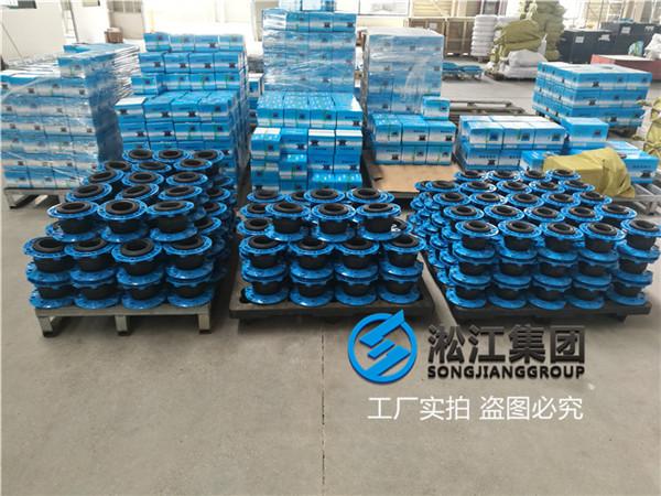 河北液压油用DN100/DN80国标橡胶接头
