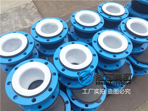 柳州稀硫酸介质用耐腐耐磨橡胶接头