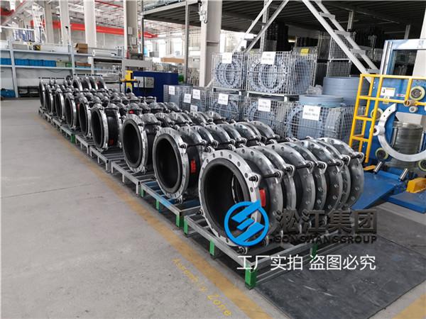 泰州循环水用DN350柔性橡胶接头