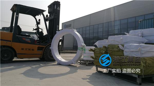 南京DN1600过水橡胶软接头碳钢法兰材质