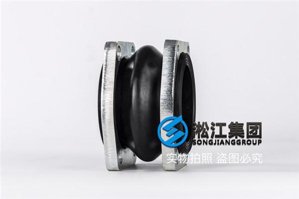 郑州K16S-100橡胶补偿器