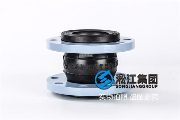 上海国标碳钢法兰DN80橡胶软接