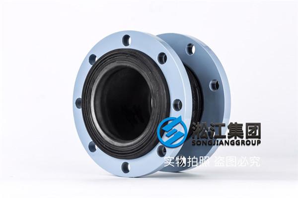 湖南国标碳钢法兰DN150三元乙丙橡胶软连接