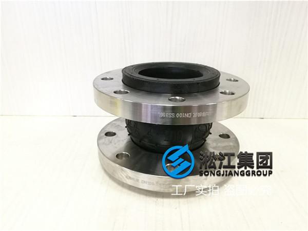深圳普通水DN100不锈钢橡胶软接