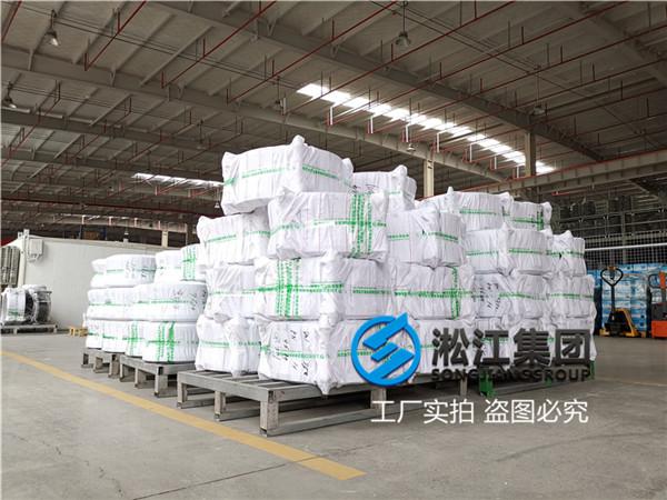 深圳空调主机房用DN450天然可曲挠橡胶接头
