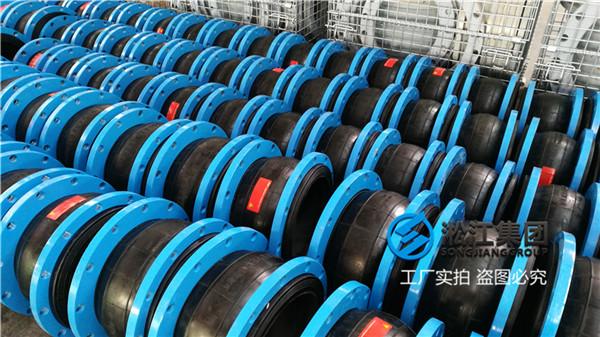 承德浆液循环泵用DN250橡胶软接头