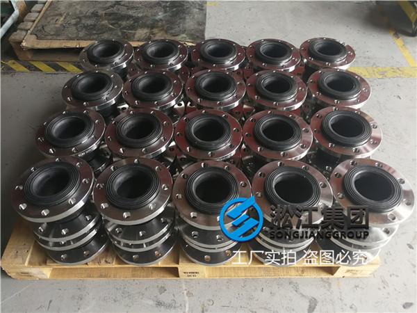 保定液压油用DN80不锈钢软连接