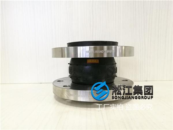 广东DN100橡胶软接头不锈钢法兰
