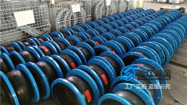 天津生活污水用DN250天然挠性接头