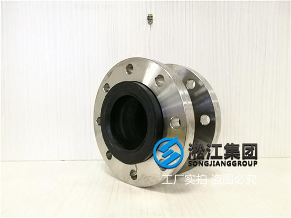 重庆耐油DN80不锈钢软连接