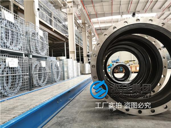 包头脱硫浆液用DN700橡胶膨胀节