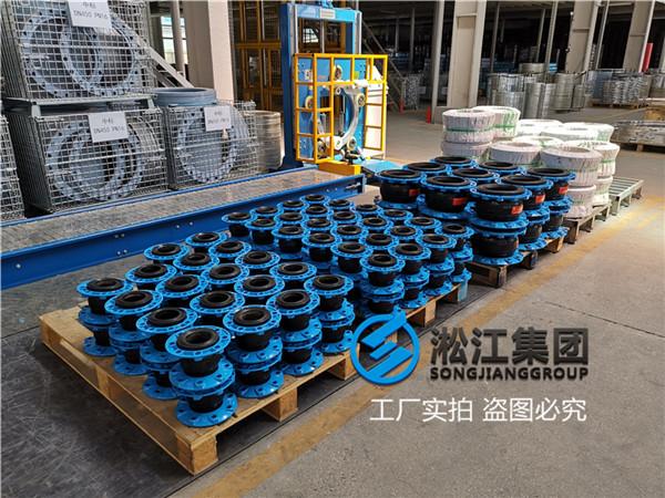 苏州灰尘耐磨DN200橡胶挠性接头