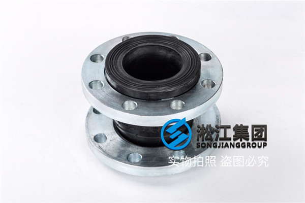 上海口径DN80橡胶软接头25公斤压力
