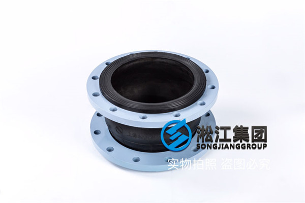 内蒙古酸性水用DN300三元乙丙橡胶补偿器