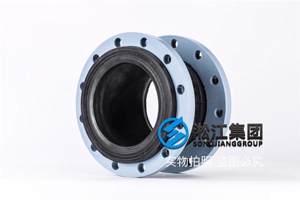 徐州常温水用DN200可曲挠橡胶接头