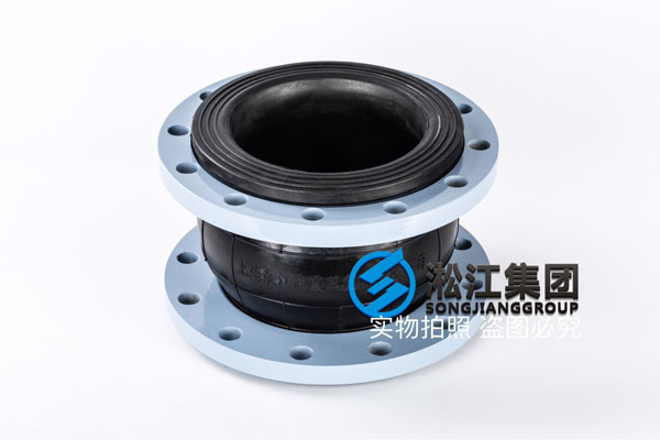 山东空调系统用DN200法兰式橡胶软接头