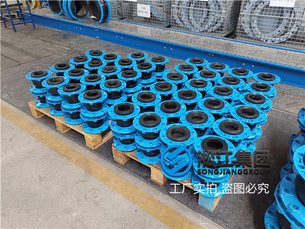 上海国标法兰DN100/DN80橡胶软接头