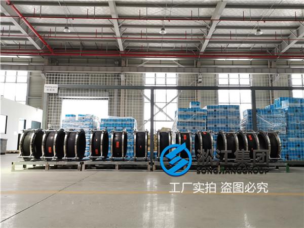 包头电厂用DN450天然橡胶接头