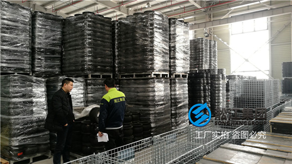 福州碳钢法兰DN100/DN50橡胶软接头