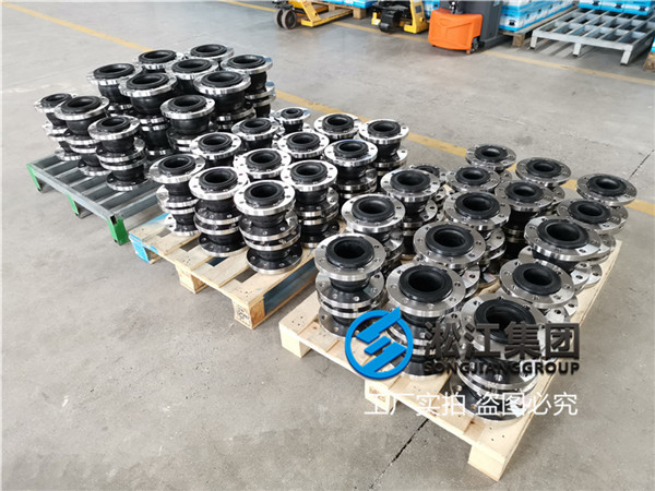 广州不锈钢法兰DN100可曲挠橡胶接头