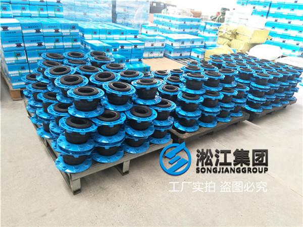 南京油类介质用DN80耐油橡胶软连接