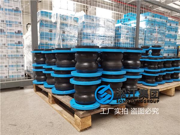 山东液压油用耐油DN65双球体橡胶接头