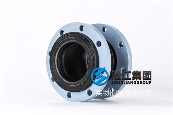 大连液压油用DN125橡胶避震喉