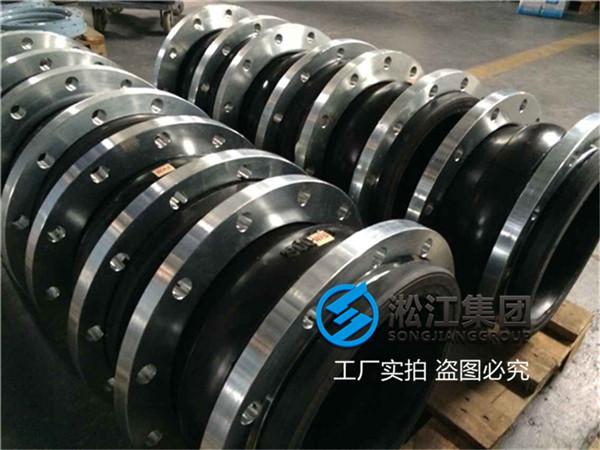 杭州DN300氟橡胶膨胀节