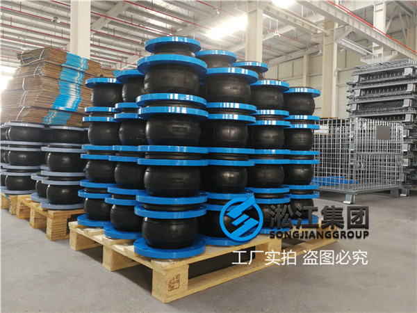 上海潜污泵用DN150橡胶软接头