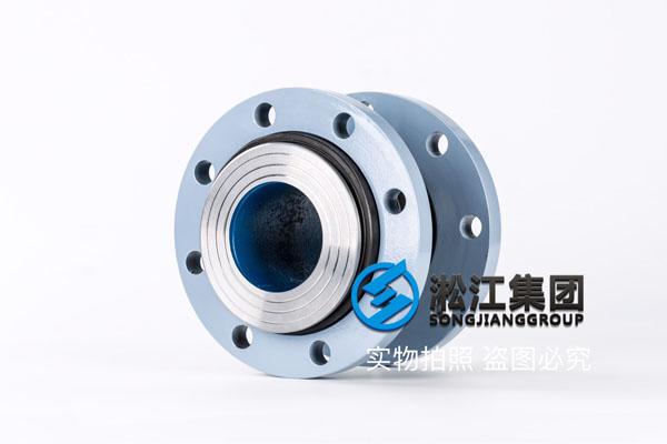 上海造纸厂用导流筒可曲挠橡胶软接