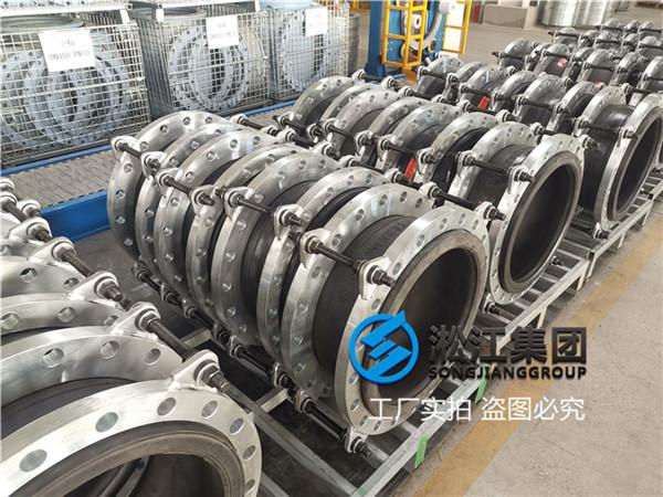 玉林碳钢法兰DN500天然橡胶软接头