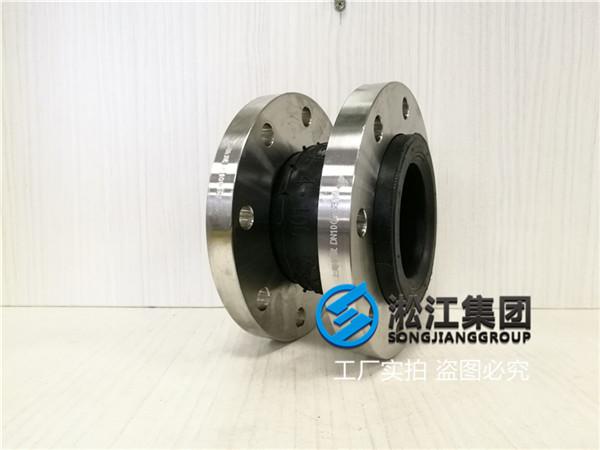 上海弱酸碱介质用DN80橡胶柔性接头