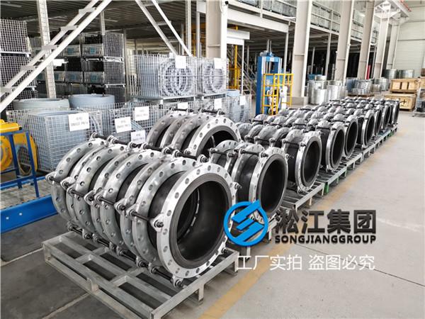 绍兴污水用DN500三元乙丙橡胶接头