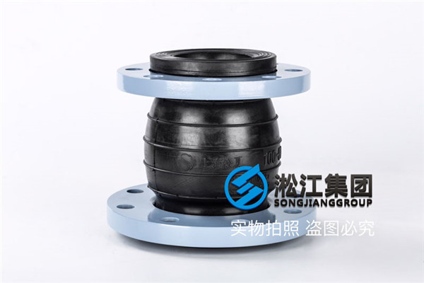 上海异径大小头DN100*80橡胶软接头