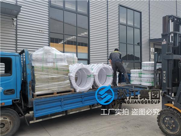 上海304不锈钢DN350橡胶软接头