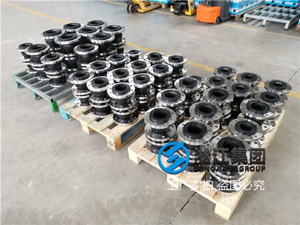 上海普通水介质用DN100/DN80橡胶接头