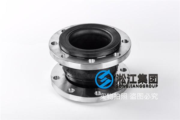 杭州不锈钢法兰口径DN65/DN150橡胶接头