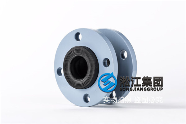 上海水泵进口用DN50天然橡胶软连接