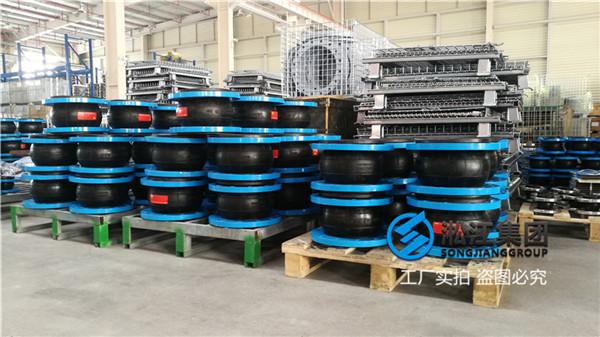 上海国标碳钢法兰DN300橡胶接头