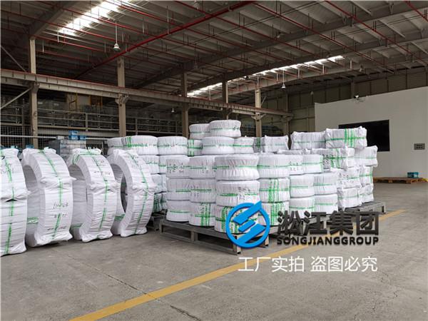 上海抽吸泵用DN350EPDM橡胶挠性接头