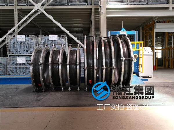 山东碳钢法兰DN1000橡胶软连接