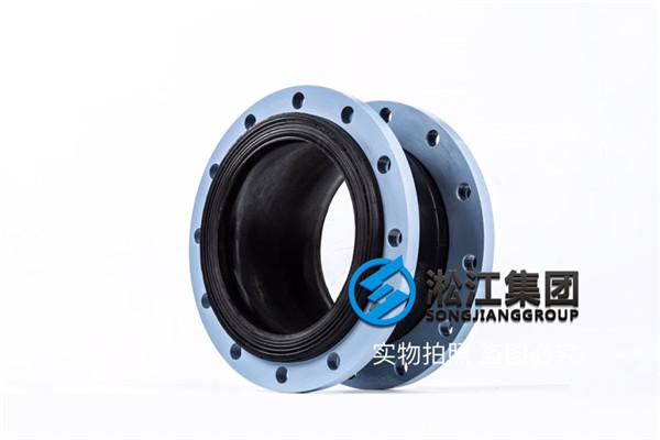 杭州水泵房用DN300法兰橡胶接头
