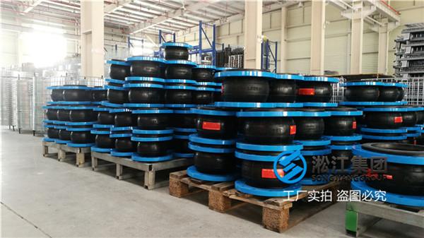 杭州超高层水泵用DN300橡胶软接头