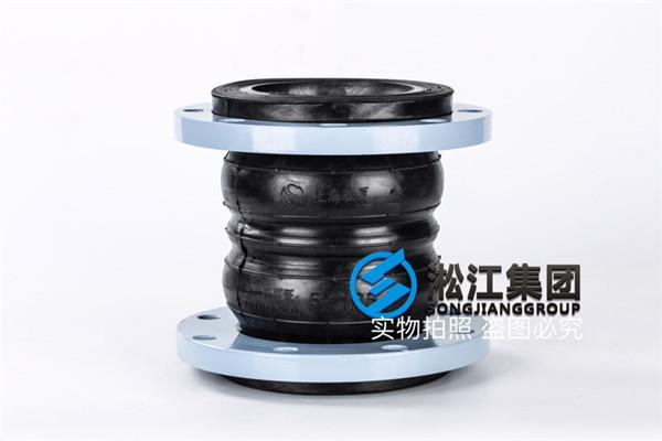 上海双球体DN150EPDM橡胶软连接