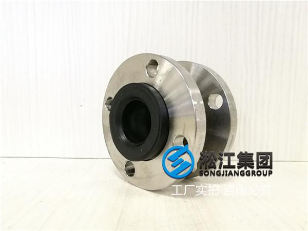 衡阳不锈钢法兰DN50橡胶软接头