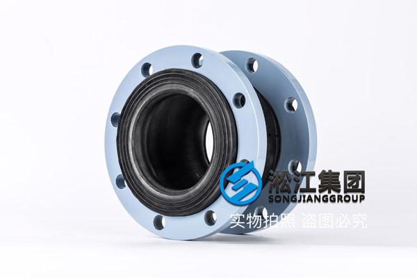 上海连铸结晶器设备用DN150橡胶软连接